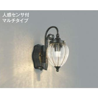 ☆KOIZUMI LED防雨型ブラケット 白熱電球60W相当 (ランプ付) 電球色 2700K AU42430L