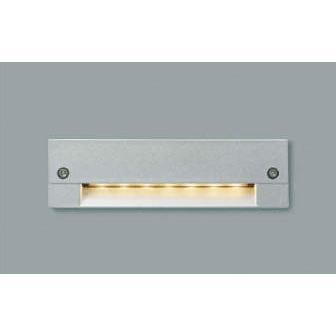 ☆KOIZUMI LED防雨型フットライト LED1.0W (ランプ付) 電球色 2700K AU46982L
