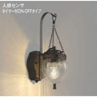☆KOIZUMI LED防雨型ブラケット 白熱電球60W相当 (ランプ付) 電球色 2700K AU47344L