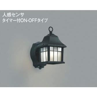 ☆KOIZUMI LED防雨型ブラケット 白熱電球40W相当 (ランプ付) 電球色 2700K AUE646324