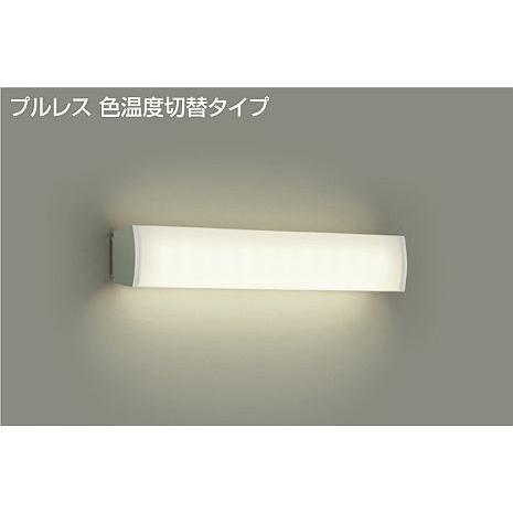 ☆DAIKO LEDブラケット(LED内蔵) 専用調光器対応 DBK-39820
