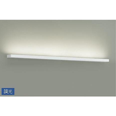 ☆DAIKO LEDブラケット FL40W相当 (LED内蔵) 温白色 3500K 専用調光器対応 DBK40801A