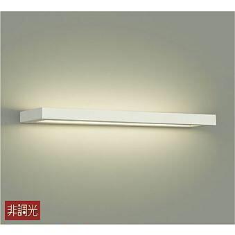 ☆DAIKO LEDブラケット 白熱灯60W相当 (LED内蔵) 電球色 2700K DBK40859Y