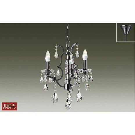☆DAIKO LEDシャンデリア 白熱灯60W×3灯相当 (ランプ付) 電球色 2700K DCH-40691Y