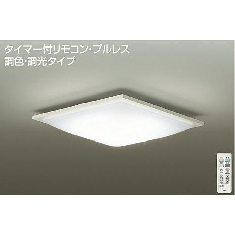 ☆DAIKO LED調色シーリング(LED内蔵) DCL-39717