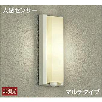 ☆DAIKO 人感センサー付 LEDアウトドアライト(LED内蔵) DWP-37846 ☆DAIKO 人感センサー付 LEDアウトドアライト(LED内蔵) DWP-37846