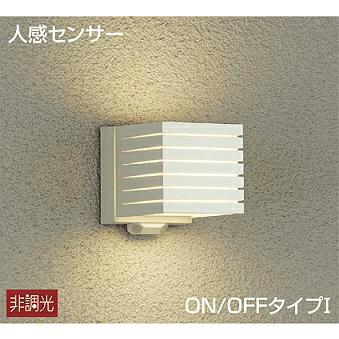 ☆DAIKO 人感センサー付 LEDアウトドアライト(ランプ付) DWP-39660Y ☆DAIKO 人感センサー付 LEDアウトドアライト(ランプ付) DWP-39660Y