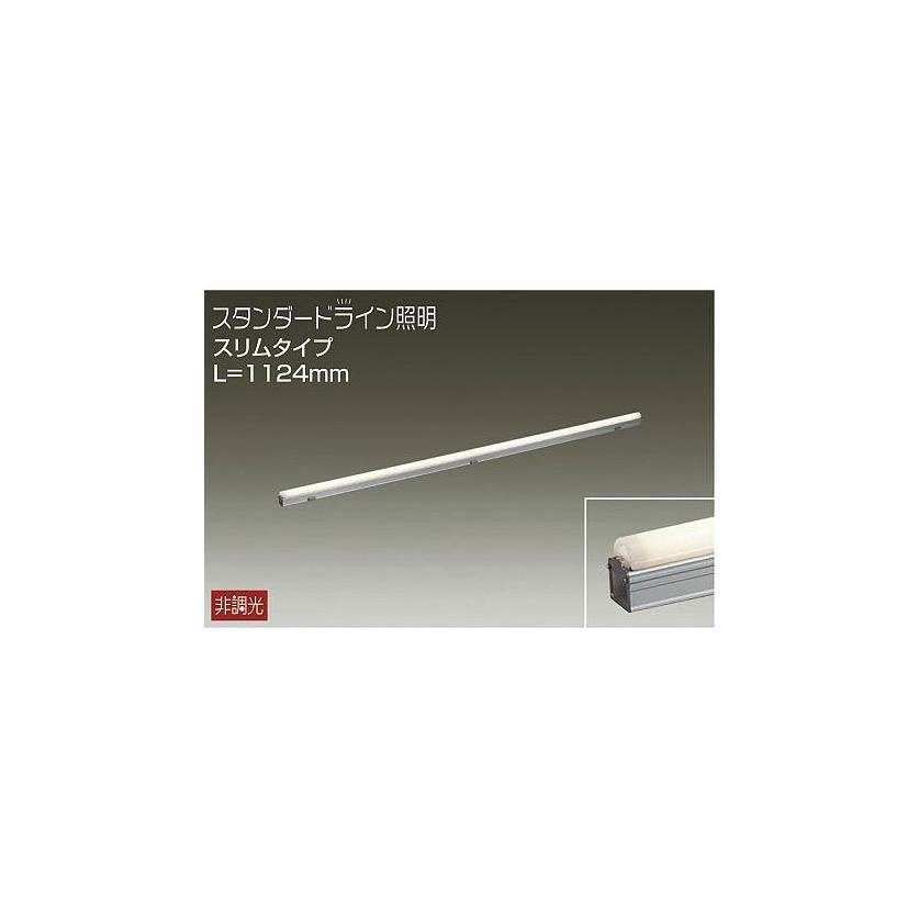☆DAIKO LED間接照明用器具(LED内蔵) L=1124mm 電球色 2700K DWP5354YW