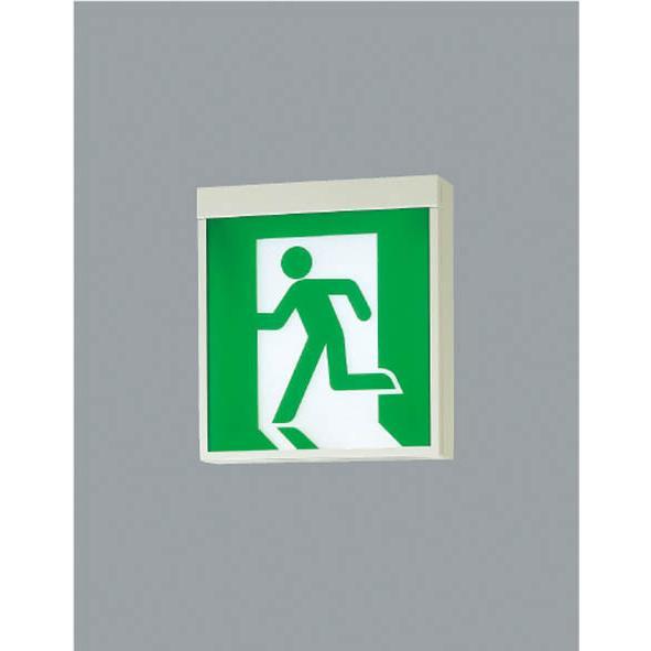 ☆ENDO LED誘導灯 本体 C級(10形) 片面用 EHR1075W(ランプ付・パネル別売) ☆ENDO LED誘導灯 本体 C級(10形) 片面用 EHR1075W(ランプ付・パネル別売)