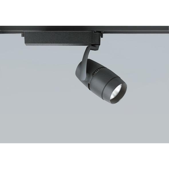 ☆ENDO LEDスポットライト 配線ダクトレール用 CDM-TC70W形相当 3000K Ra95 狭角 黒 ERS4444BA (ランプ付)