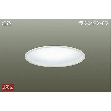 ☆DAIKO LED埋込ベースライト (LED内蔵) ラウンドタイプ 埋込 温白色 3500K LZB-91309AW ☆DAIKO LED埋込ベースライト (LED内蔵) ラウンドタイプ 埋込 温白色 3500K LZB-91309AW