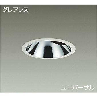 ☆DAIKO LEDユニバーサルダウンライト (LED内蔵) グレアレス 電源別売 白色 4000K 埋込穴Φ150 LZD-92024NW