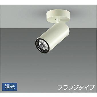 ☆DAIKO LEDスポットライト (LED内蔵) 専用調光器対応 フランジタイプ 温白色 3500K LZS-92545AW ※受注生産品 ☆DAIKO LEDスポットライト (LED内蔵) 専用調光器対応 フランジタイプ 温白色 3500K LZS-92545AW ※受注生産品 ☆DAIKO LEDスポットライト (LED内蔵) 専用調光器対応 フランジタイプ 温白色 3500K LZS-92545AW ※受注生産品 88f