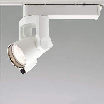 ☆KOIZUMI LEDワイヤレスムービングスポットライト 追尾式 配線ダクトレール用 HID70W相当 (ランプ付) 2700K スマートフォン調光対応 WS50111L ※受注生産品