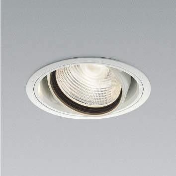 ☆KOIZUMI LEDユニバーサルダウンライト φ125 HID50W相当 (ランプ付) 電球色 3200K XD44546L