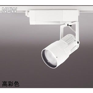 ☆ODELIC LEDスポットライト 高彩色タイプ 配線ダクトレール用 CDM-T35W相当 オフホワイト 14° 29VA 温白色 3500K 調光非対応 XS412133H