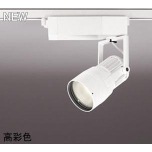 ☆ODELIC LEDスポットライト 高彩色タイプ 配線ダクトレール用 CDM-T35W相当 オフホワイト 14° 29VA 電球色 3000K 調光非対応 XS412135H