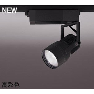 ☆ODELIC LEDスポットライト 高彩色タイプ 配線ダクトレール用 CDM-T35W相当 ブラック 31° 29VA 白色 4000K 調光非対応 XS412144H