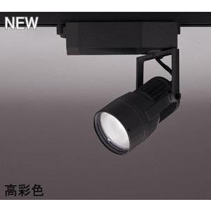 ☆ODELIC LEDスポットライト 高彩色タイプ 配線ダクトレール用 CDM-T35W相当 ブラック 46° 29VA 温白色 3500K 調光非対応 XS412152H