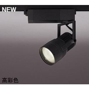 ☆ODELIC LEDスポットライト 高彩色タイプ 配線ダクトレール用 CDM-T35W相当 ブラック スプレッド 29VA 電球色 3000K 調光非対応 XS412160H
