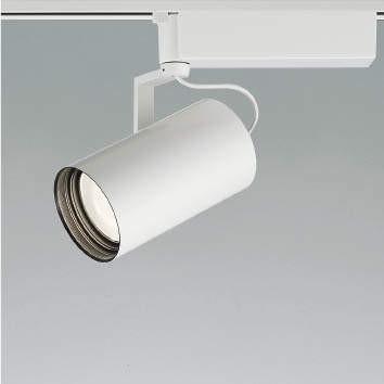 ☆KOIZUMI LEDスポットライト 配線ダクトレール用 HID35W相当 (ランプ付) 電球色 3000K XS46352L+XE46401E