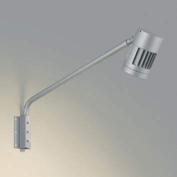☆KOIZUMI LEDエクステリアスポットライト HID35W相当 (ランプ付) 電球色 3000K XU44297L