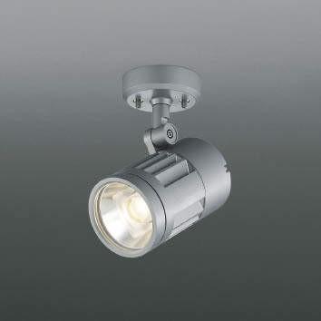 ☆KOIZUMI LEDエクステリアスポットライト HID100W相当 (ランプ付) 電球色 3000K XU49099L