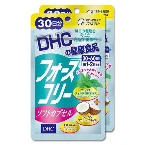 DHC フォースコリー ソフトカプセル 30日分 60粒 送料無料 ディーエイチシー|alloeh