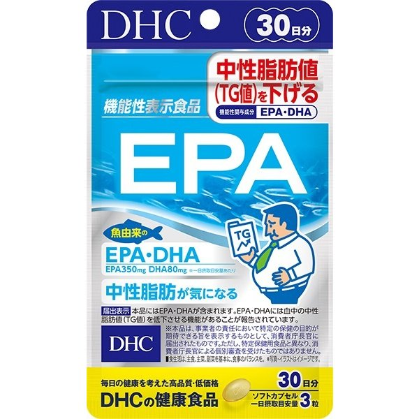 DHC EPA 30日分 90粒 送料無料 ディーエイチシー|alloeh