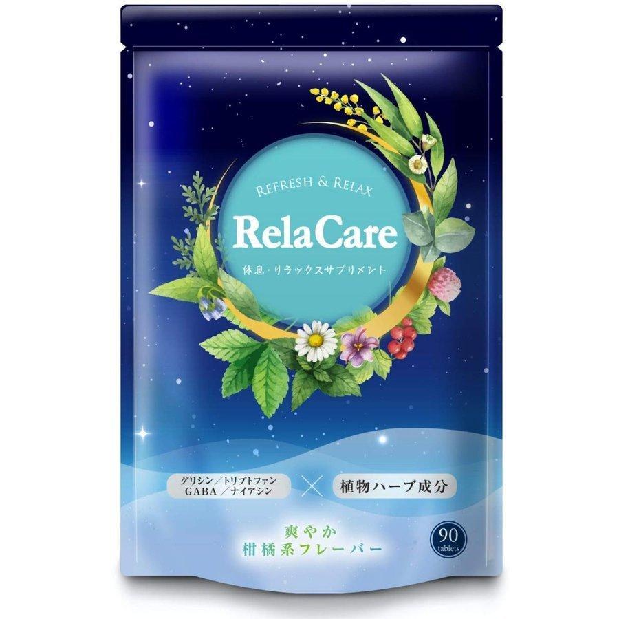 RelaCare セロトニン サプリ メラトニン トリプトファン グリシン GABA サプリメント テアニン 30回分 90粒 送料無料|alloeh