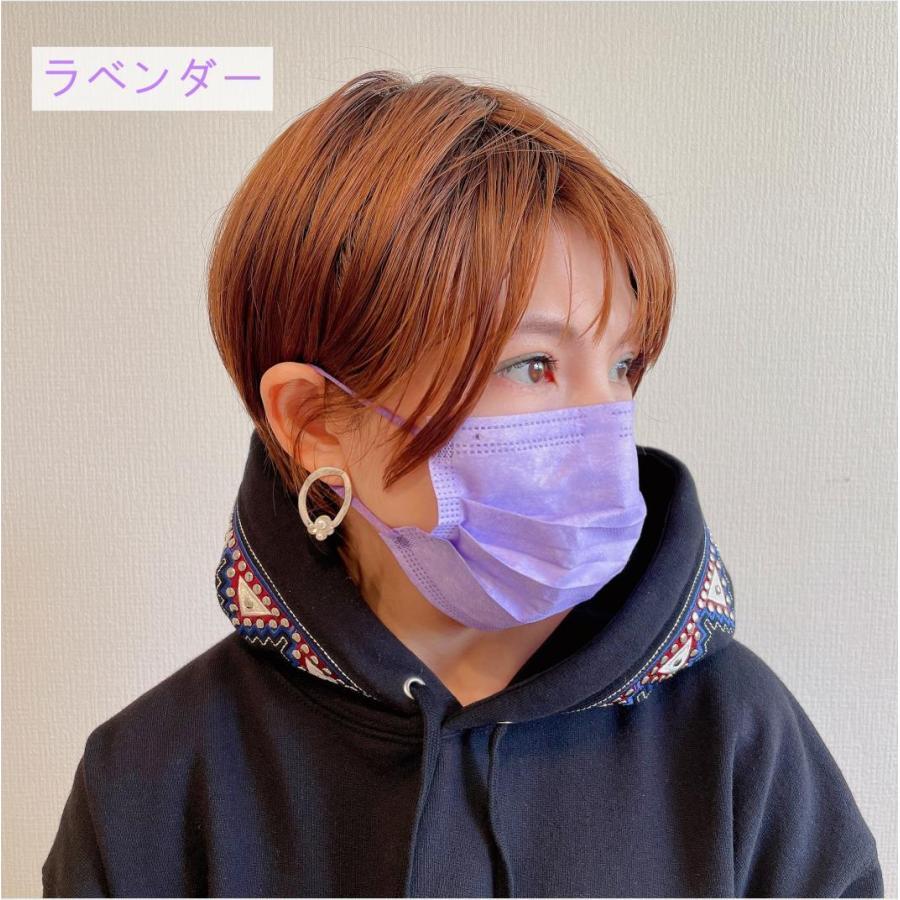【1枚15円】不織布カラーマスク 1枚ずつ個別包装 カラーが選べる ふつうサイズ 使い捨て 平ゴム 3層不織布 花粉 風邪 PM2.5 ウイルス飛沫対策|allone-shop|05