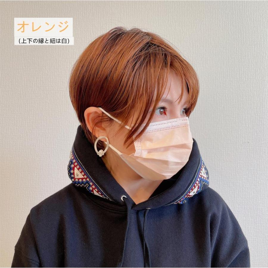 【1枚15円】不織布カラーマスク 1枚ずつ個別包装 カラーが選べる ふつうサイズ 使い捨て 平ゴム 3層不織布 花粉 風邪 PM2.5 ウイルス飛沫対策|allone-shop|06