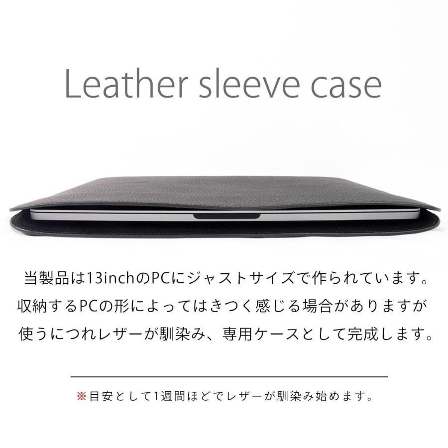 牛革 macbook pro 13 ケース ノートパソコン ケース 13.3 inch インナー ケース レザー カバー マウスパッド 送料無料|allrightleather|11