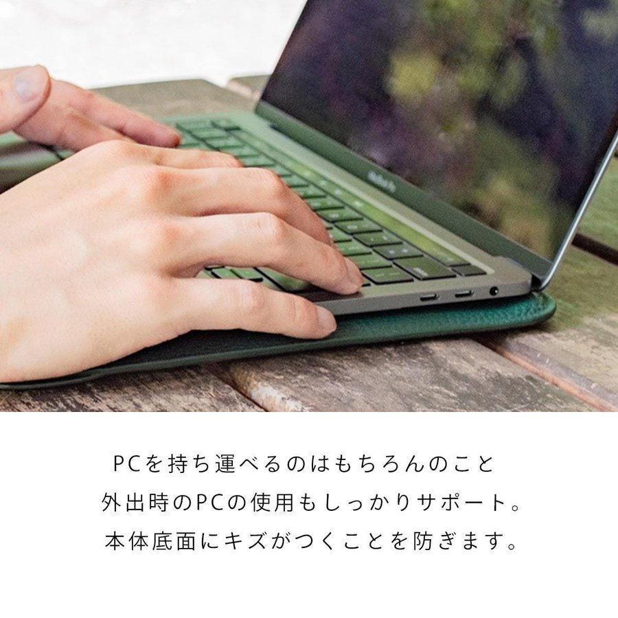 牛革 macbook pro 13 ケース ノートパソコン ケース 13.3 inch インナー ケース レザー カバー マウスパッド 送料無料|allrightleather|08