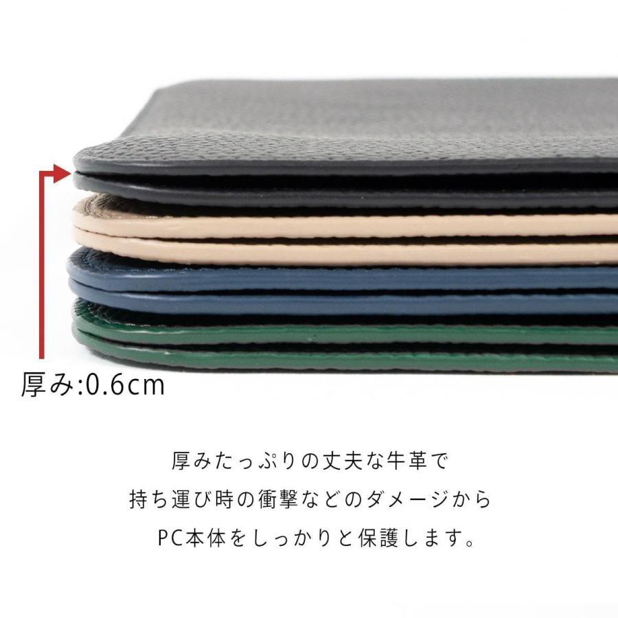 牛革 macbook pro 13 ケース ノートパソコン ケース 13.3 inch インナー ケース レザー カバー マウスパッド 送料無料|allrightleather|10