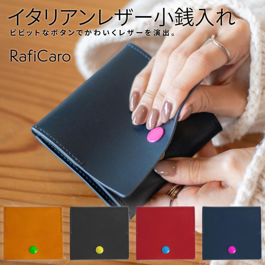 小銭入れ レディース 可愛い コインケース 革 カード かわいい イタリアン レザー 極小 財布 ボックス型 本革 牛革 BOX型  送料無料|allrightleather