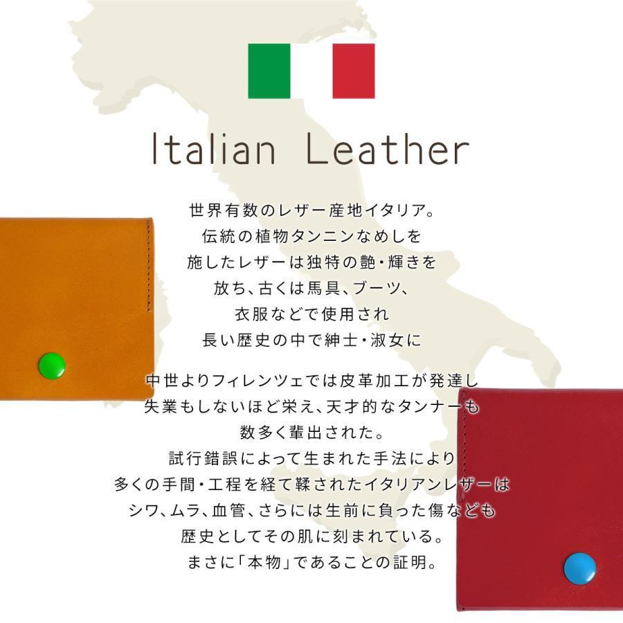 小銭入れ レディース 可愛い コインケース 革 カード かわいい イタリアン レザー 極小 財布 ボックス型 本革 牛革 BOX型  送料無料|allrightleather|07