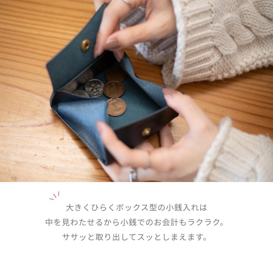 小銭入れ レディース 可愛い コインケース 革 カード かわいい イタリアン レザー 極小 財布 ボックス型 本革 牛革 BOX型  送料無料|allrightleather|08