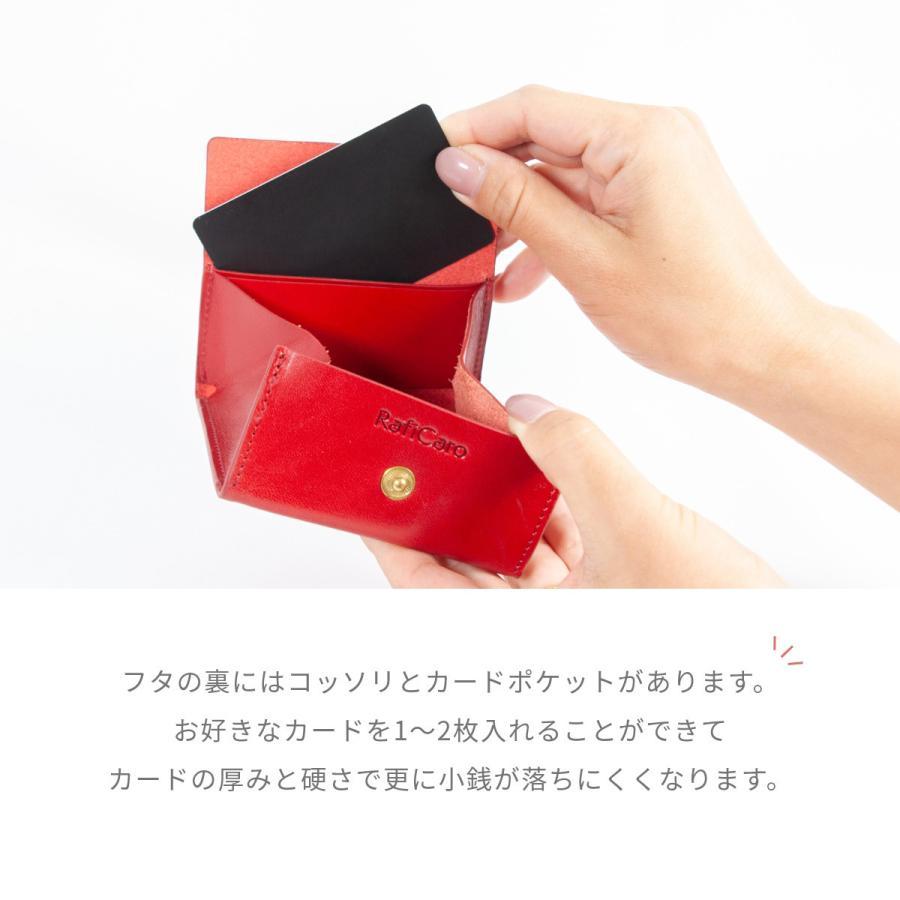 小銭入れ レディース 可愛い コインケース 革 カード かわいい イタリアン レザー 極小 財布 ボックス型 本革 牛革 BOX型  送料無料|allrightleather|09