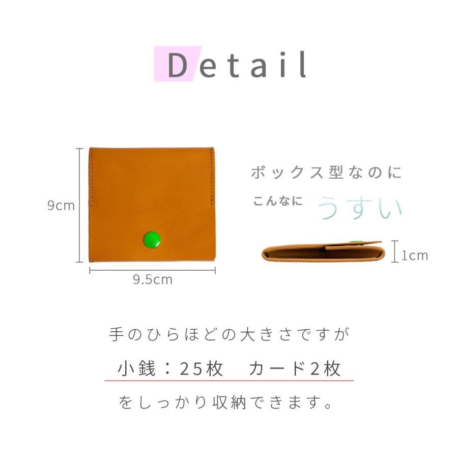 小銭入れ レディース 可愛い コインケース 革 カード かわいい イタリアン レザー 極小 財布 ボックス型 本革 牛革 BOX型  送料無料|allrightleather|10
