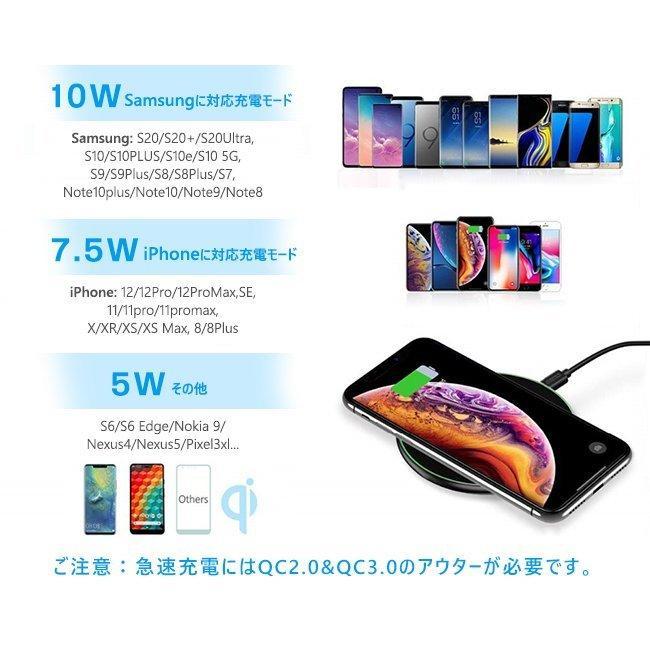 ワイヤレス充電器充電器急速充電器ワイヤレス充電器ケーブル付きiPhoneGalaxyHuaWeiSAMSUNGおくだけ充電薄型Qi認証スマートフォン allurewebshop 14