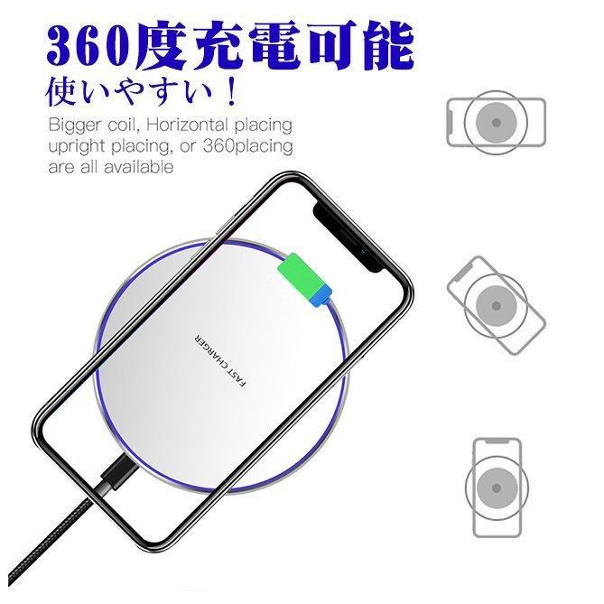ワイヤレス充電器充電器急速充電器ワイヤレス充電器ケーブル付きiPhoneGalaxyHuaWeiSAMSUNGおくだけ充電薄型Qi認証スマートフォン allurewebshop 05