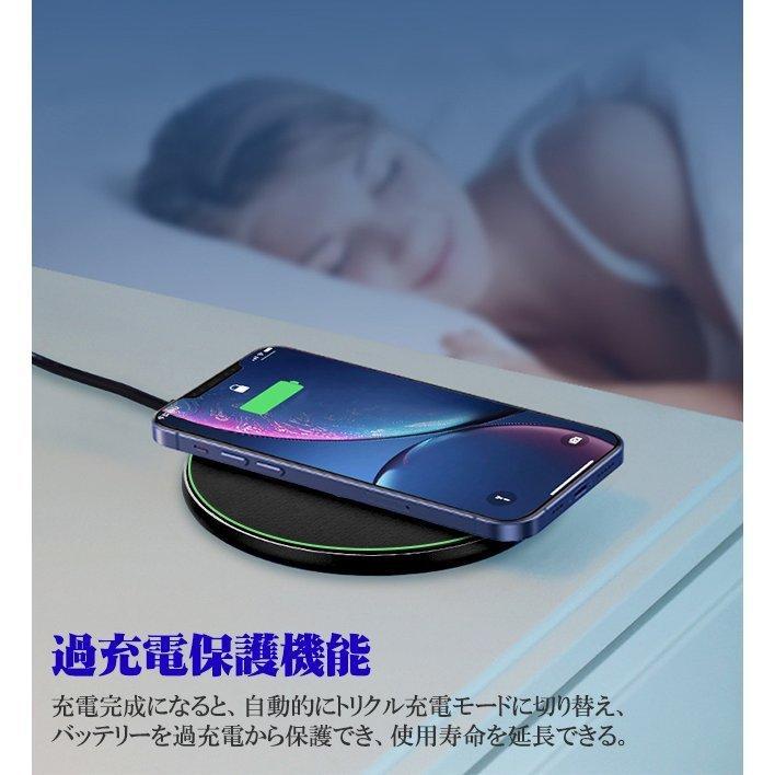 ワイヤレス充電器充電器急速充電器ワイヤレス充電器ケーブル付きiPhoneGalaxyHuaWeiSAMSUNGおくだけ充電薄型Qi認証スマートフォン allurewebshop 10