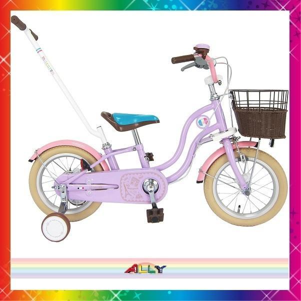 Macaron KIDS 14'' マカロン 14インチ かじ取り棒付き 自転車 子供車 幼児車 キッズ 補助輪 カゴ付き カラー ライトパープル