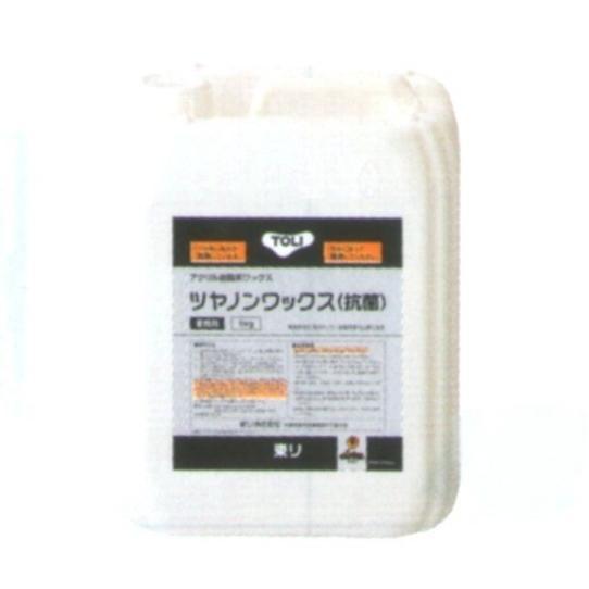 ワックス アクリル樹脂系 ツヤノンワックス(抗菌) 低光沢に仕上げる 抗菌性樹脂ワックス DIY 日曜大工