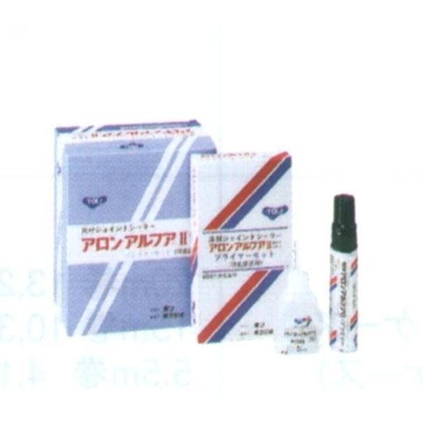 瞬間接着剤 アロンアルファII (瞬間接着剤50g×5、硬化促進剤50ml×5) シートの継ぎ目溶接用瞬間接着剤 DIY