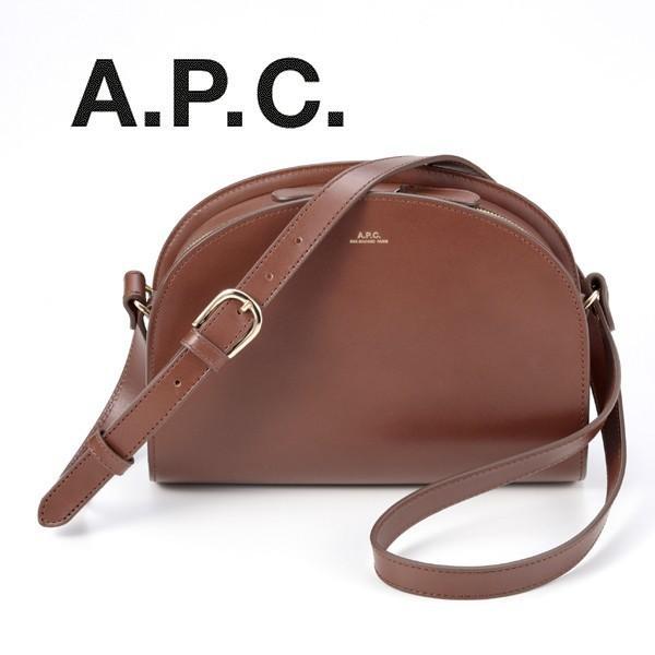 絶妙なデザイン A.P.C. ショルダーバッグ(ブラウン) 19秋冬モデル AP-005, BIGBOSS 07c7c3aa