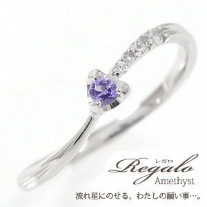 特別価格 リング アメジスト 指輪 ダイヤモンド リング 星 流れ星 プラチナ900 ピンキーリング レディース, F. A. Greetings b37a0874