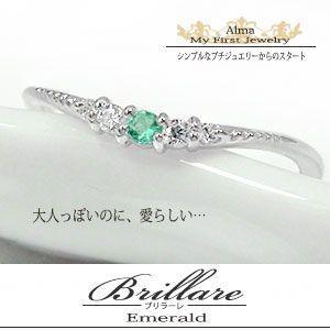 新作人気モデル 指輪 ピンキーリング エメラルド 10金 誕生石 ダイヤモンド 指輪 シンプル リッチ レディース, ヤスシ e3dbeef4
