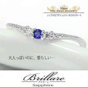 日本最大級 指輪 指輪 誕生石 サファイアリング ダイヤモンド 18金 指輪 18金 シンプル リッチ リッチ ピンキーリング レディース, WATER:76dcd348 --- airmodconsu.dominiotemporario.com